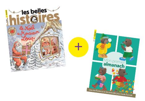 <strong><span style='color: red;'>Jusqu'au 30 novembre:</span></strong><br>Votre magazine + 1 magazine offert + 1 cadeau